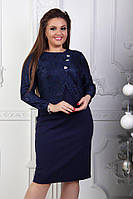 6d3be7f01d2 Платье женское (р. 54 - 60) купить по самой низкой цене в Украине