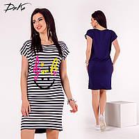 1ed44e564ac Платье штапельное от производителя в Украине. Сравнить цены