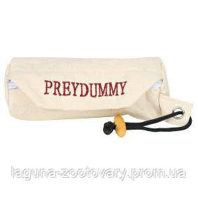 TX-32162 Аппортировочный предмет - сумка для дрессировки собак ,7х18,5см, ,беж, текстиль