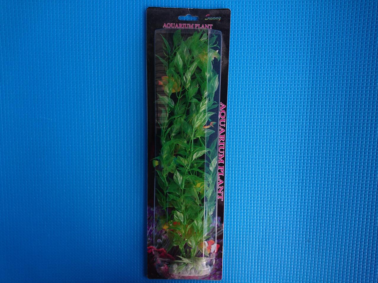 """Растение """"Sunny"""" AP-031G, 50см в пластиковой упаковке"""