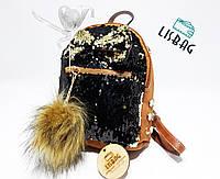 Женский коричневый мини рюкзак с бантиком и двухсторонними пайетками