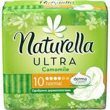 "Прокладки женские ""Naturella ultra"""
