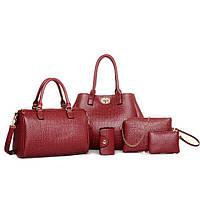 Набор сумок Portland AL7496