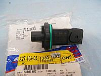 Расходомер воздуха (датчик массового расхода воздуха) GM 12671616 0836005 13301682