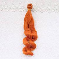 Волосы для кукол в трессах волна на концах, рыжие - 25 см