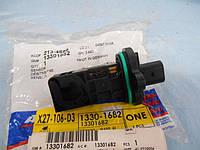 Расходомер воздуха (датчик массового расхода воздуха) GM 12671616 0836005 13301682 для A10XEP A12XEL A12XER A14XER A14XEL A14NET A14NEL A16XER A16LET A16XNT A17DTC A17DTN A17DTS A18XER A18XEL OPEL Astra-J Zafira-C Corsa-D Meriva-B Mokka Adam & CHEVRO