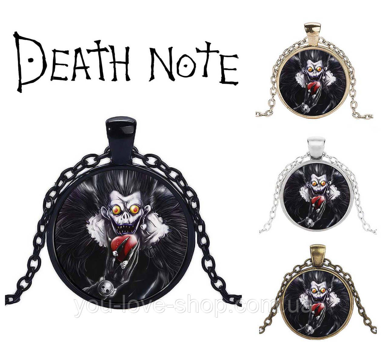 Кулон Тетрадь смерти Death note Бог Смерти Рюк с яблоком