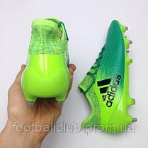 ❎ adidas X 16.1 SG, фото 2