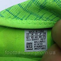 ❎ adidas X 16.1 SG, фото 3