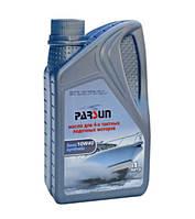 Масло Парсун 10W40 полусинтетика для 4х тактных лодочных моторов, 1 литр