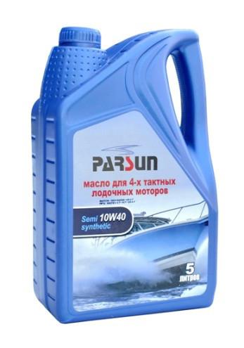 Масло Парсун 10W40 полусинтетика для 4х тактных лодочных моторов, 5 литров