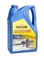 Парсун SAE90 GL-5 5_литров - трансмиссионное масло в редуктор