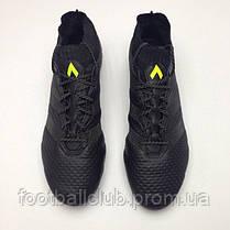 Adidas Ace 16.1 Primeknit FG, фото 2