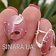 Серебряные серьги с розовым улекситом и золотом, фото 5