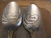 Оригинальный подарок на юбилей свадебный сувенир ложка с именем, фото 1