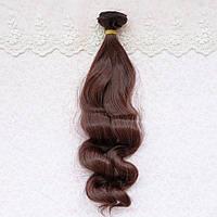 Волосы для кукол в трессах волна на концах, пряный каштан - 25 см