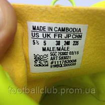 Adidas X15.3 SG, фото 3
