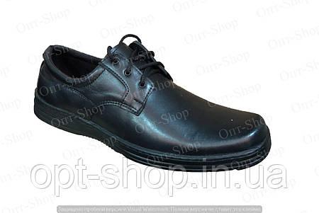 Мужские туфли из кожи черные, туфли мужские из натуральной кожи от  производителя 572def7ff9d