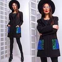 Стильное женское пальто (кашемир, карманы, съемные пайетки, однобортное)