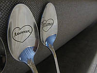 Свадебный подарок молодоженам набор именных ложек с красивым рисунком, фото 1
