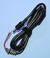 Штекер питания 5,5/2,5 прямой с проводом 19V/7.1A  KOM0268*