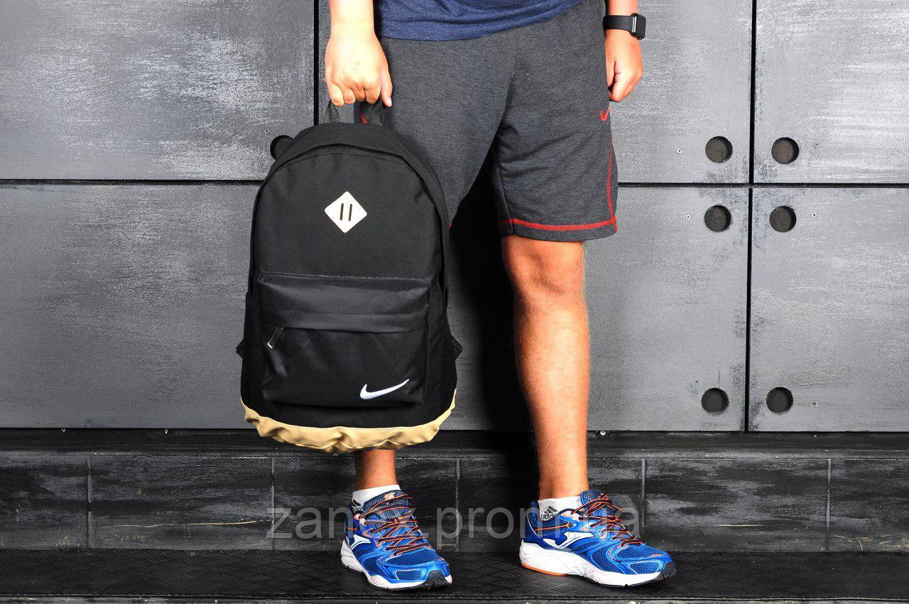 Рюкзак в стиле Nike городской мужской с отделением для ноутбука с кожаным дном (черный с бежевым)