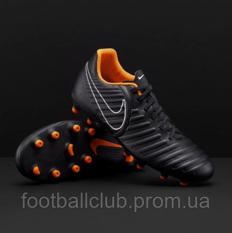 Nike Tiempo Legend VII Club FG AH7251-080