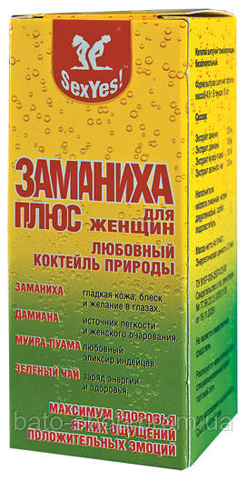 СРОК ДО 06,20 !!! ЗАМАНИХА ПЛЮС ПЕНАЛ ПЛАСТИКОВЫЙ 10 таблеток