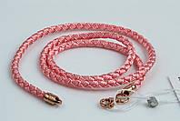 Розовый шнурок на шею с позолотой 40 см