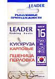 Крючки Leader  офсетный тонкий, фото 7