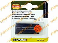 Мини сверла алмазные набор PROXXON 28255