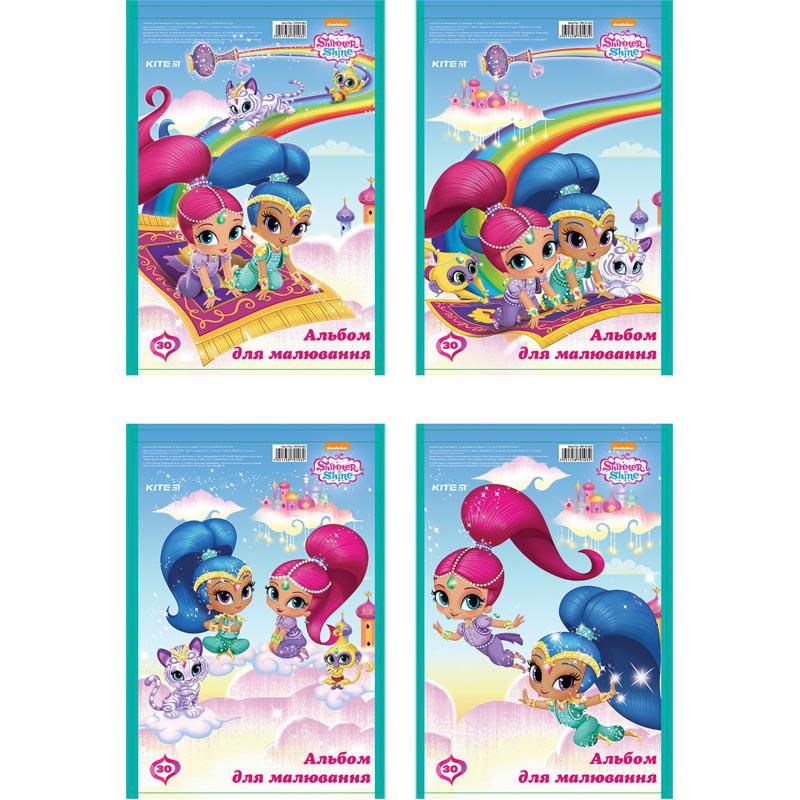 Альбом для рисования Kite A4 30 листов 4 дизайна (SH18-243)