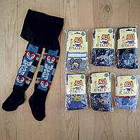 Детские коготки для мальчика ТАЛАНТ Китай разные размеры и цвета в упаковке   ЛДЗ-11211