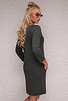 Женское стильное платье Глория новинка