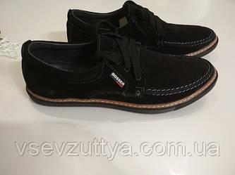 Мокасини чоловічі чорні замшеві. Тільки 41 розмір!  продажа a75561fcfad69