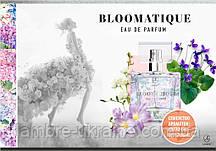 Bloomatique от Lambre - eau de parfum for women - 75мл - новинка 2018.