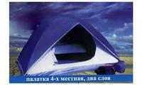 Палатка четырехместная Coleman 1018 (Польша)