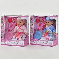 Пупс функциональный для девочки с аксессуарами, 2 вида. Пупсик, кукла, куколка, игрушка