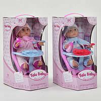 Пупс функциональный со стульчиком и аксессуарами, 2 вида. Пупсик, кукла, куколка, игрушка для девочек