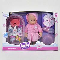 Пупс функциональный для девочки WZJ 008 D-6 с ванночкой, аксессуарами. Пупсик, кукла, куколка, игрушка