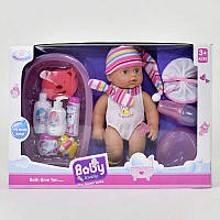 Пупс функциональный с ванночкой, аксессуарами. Детский пупсик, кукла, куколка, игрушка для девочки