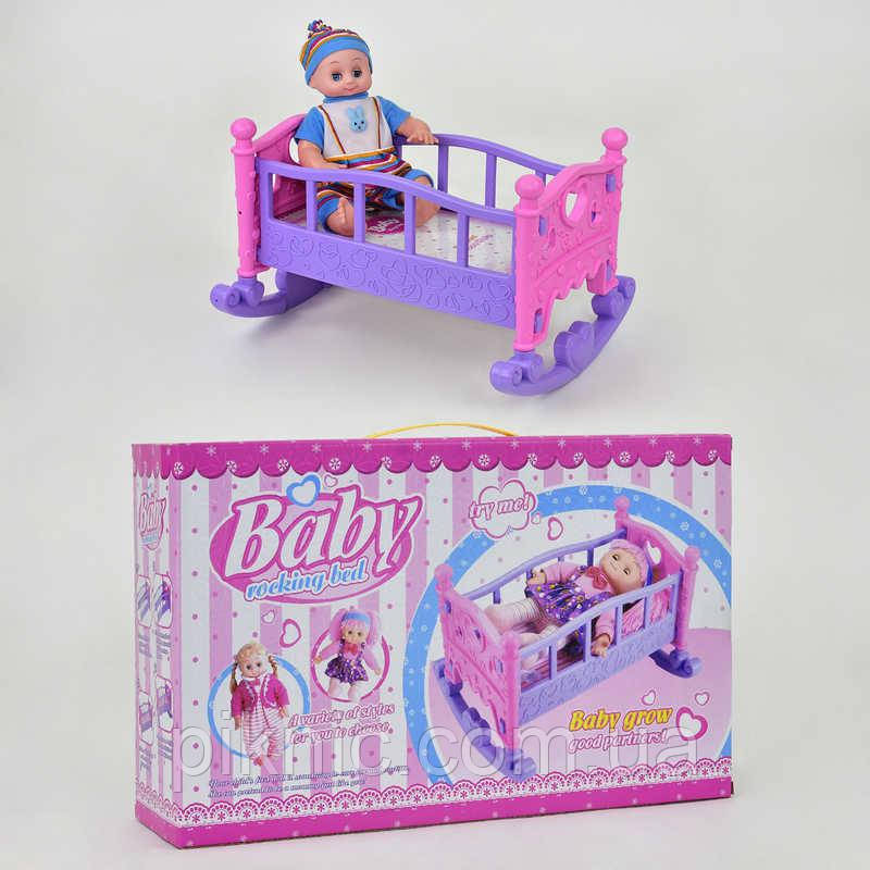 Пупс с кроваткой для девочки. Игровой набор детский, пупсик, игрушка для детей