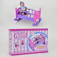 Пупс з ліжечком для дівчаток. Ігровий набір дитячий, пупсик, іграшка для дітей