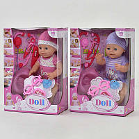 Пупс функциональный для девочки с набором доктора и аксессуарами, 2 вида. Пупсик, кукла, куколка, игрушка