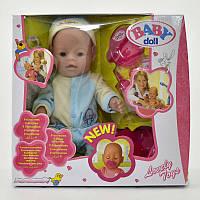 Пупс Baby Doll с аксессуарами. Пупсик, кукла, куколка, игрушка, подарок для девочки