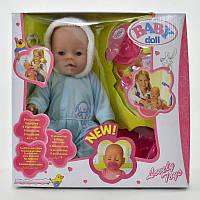 Пупс с аксессуарами Baby Doll. Пупсик, кукла, куколка, игрушка для девочки