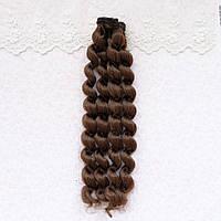 Волосы для кукол кудри в трессах, каштан - 25 см
