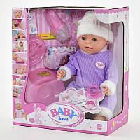 Пупс Baby Love аналог Baby born с аксессуарами. Пупсик, кукла, куколка, игрушка, подарок для девочки