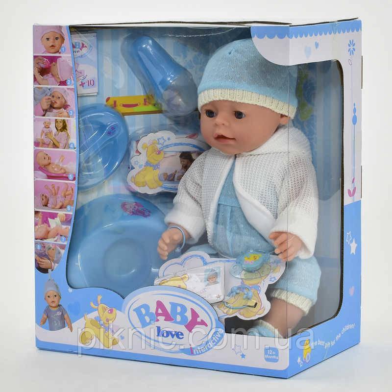 Пупс Baby Love (аналог Беби Борн) с аксессуарами. Пупсик, кукла, куколка, игрушка для девочки от 1 года