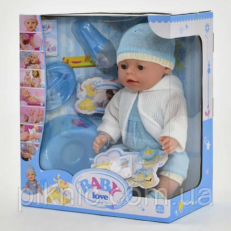 Пупс Baby Love (аналог Беби Борн) с аксессуарами. Пупсик, кукла, куколка, игрушка для девочки от 1 года, фото 2